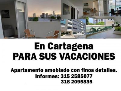 Apartamentos Arriendos  LINDO APARTAMENTO AMOBLADO