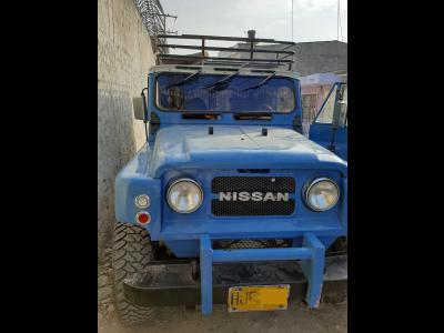 Automóviles Ventas  Nissan Patrol